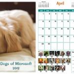 2018 Calendar Contest